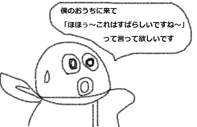 f:id:kanahiro9-22_22-8-8:20180616075855j:plain