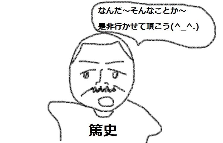 f:id:kanahiro9-22_22-8-8:20180616075915j:plain