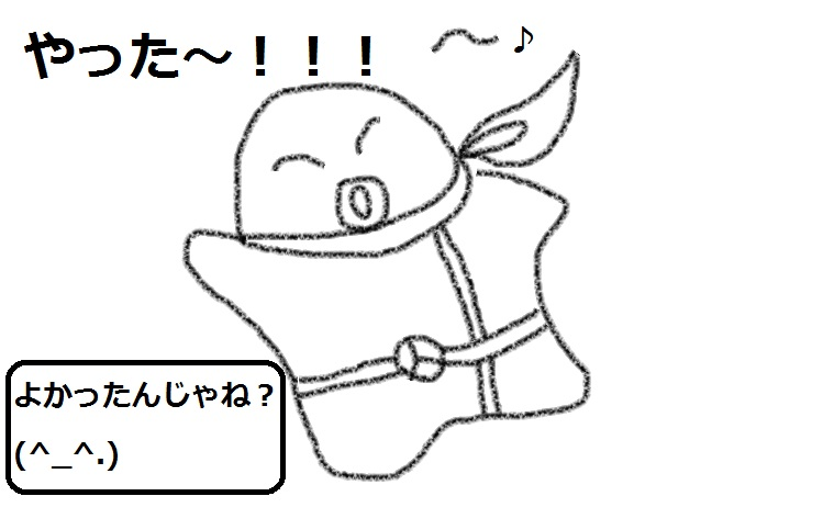 f:id:kanahiro9-22_22-8-8:20180616075936j:plain