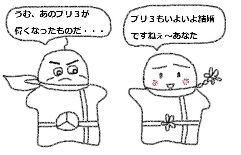 f:id:kanahiro9-22_22-8-8:20180617000244j:plain