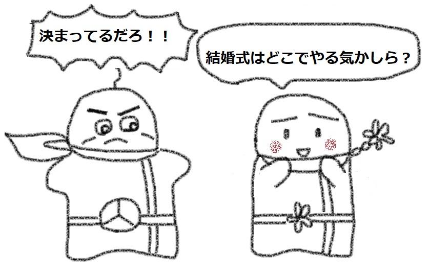 f:id:kanahiro9-22_22-8-8:20180617000317j:plain