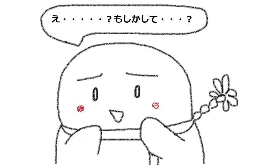 f:id:kanahiro9-22_22-8-8:20180617000350j:plain