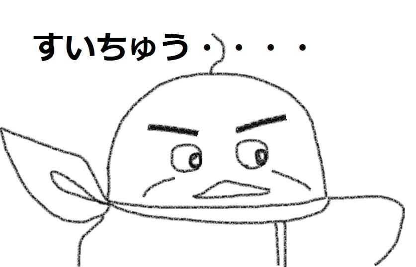f:id:kanahiro9-22_22-8-8:20180617000419j:plain