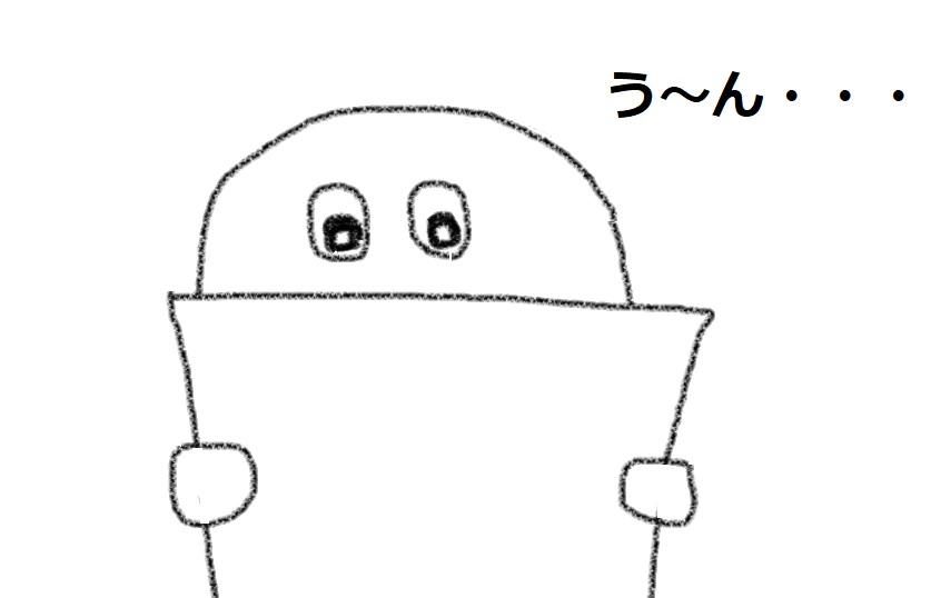 f:id:kanahiro9-22_22-8-8:20180618050752j:plain