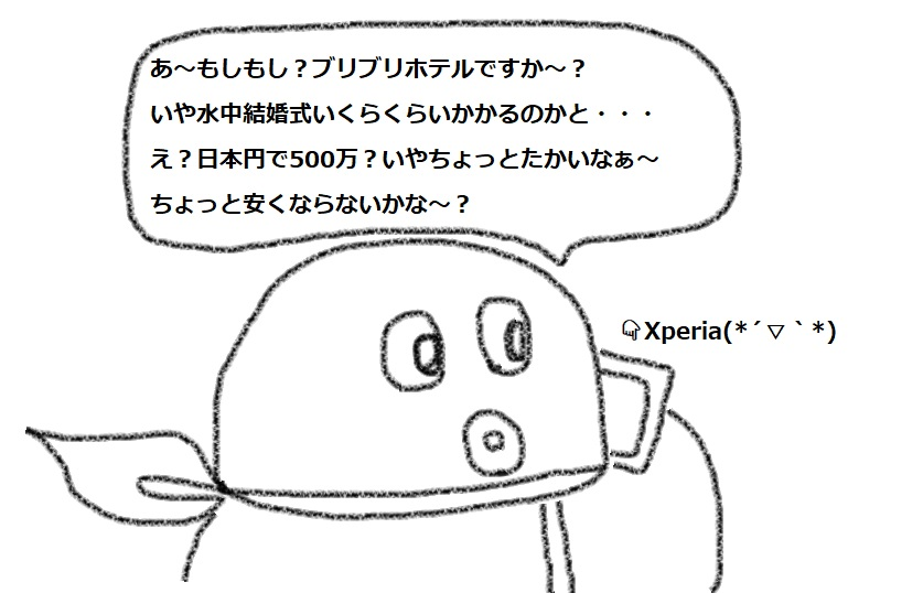 f:id:kanahiro9-22_22-8-8:20180618050826j:plain