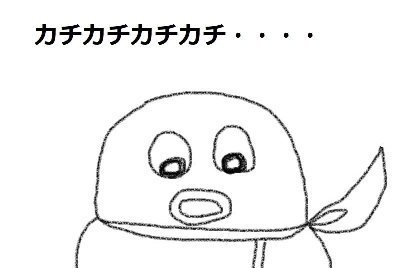 f:id:kanahiro9-22_22-8-8:20180619052112j:plain