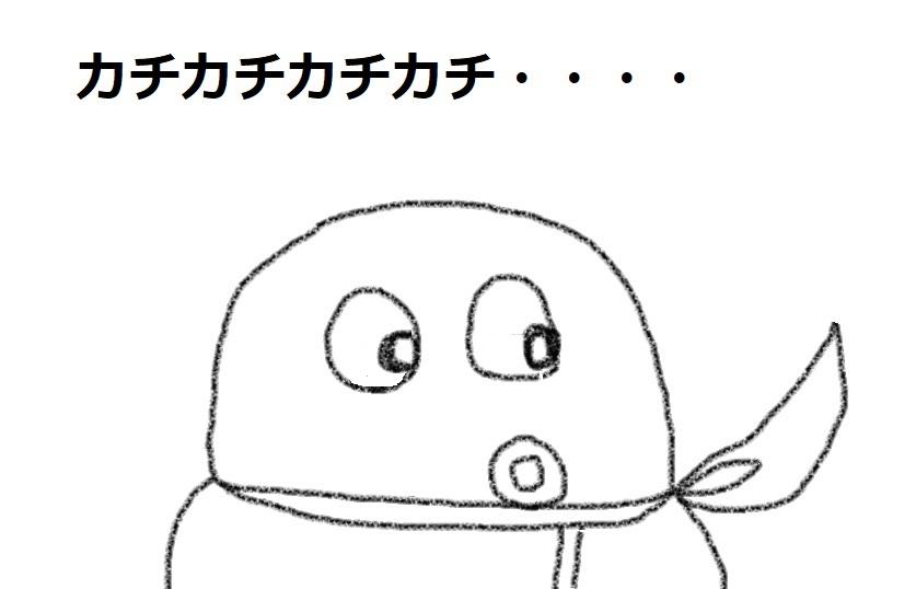 f:id:kanahiro9-22_22-8-8:20180619052136j:plain