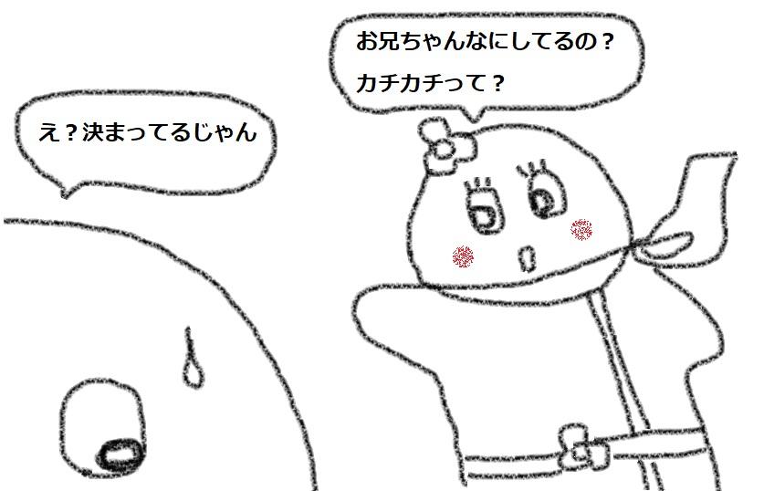 f:id:kanahiro9-22_22-8-8:20180619052156j:plain