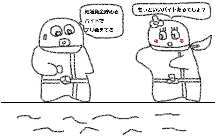 f:id:kanahiro9-22_22-8-8:20180619052220j:plain