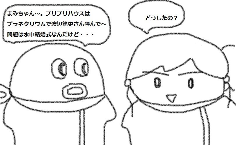 f:id:kanahiro9-22_22-8-8:20180620111957j:plain