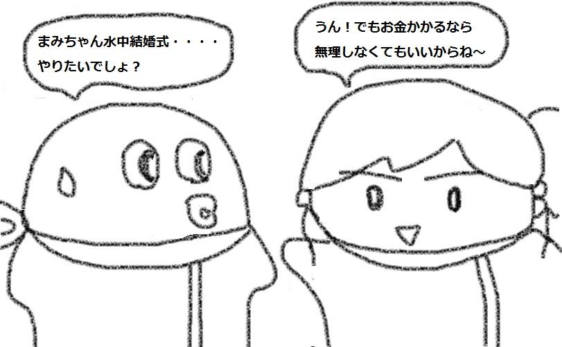 f:id:kanahiro9-22_22-8-8:20180620112055j:plain