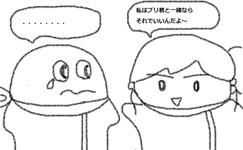 f:id:kanahiro9-22_22-8-8:20180620112118j:plain