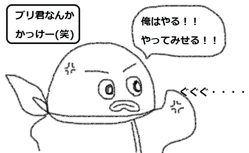 f:id:kanahiro9-22_22-8-8:20180620112146j:plain