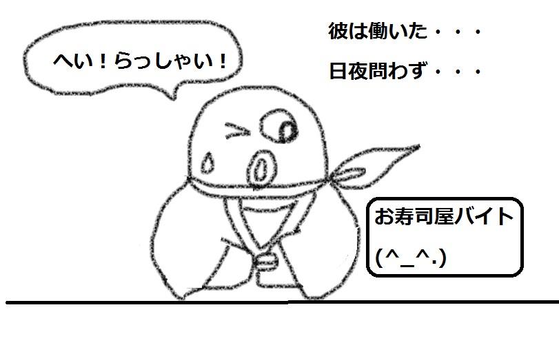 f:id:kanahiro9-22_22-8-8:20180620175209j:plain