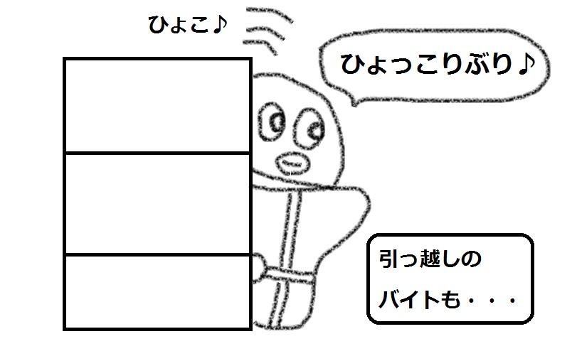 f:id:kanahiro9-22_22-8-8:20180620175251j:plain