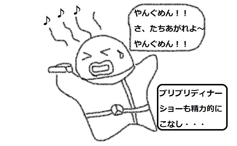 f:id:kanahiro9-22_22-8-8:20180620175315j:plain