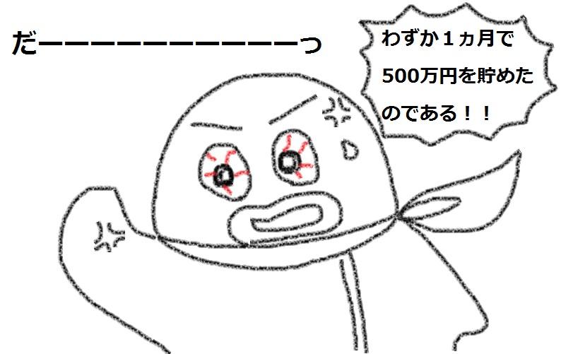 f:id:kanahiro9-22_22-8-8:20180620175338j:plain
