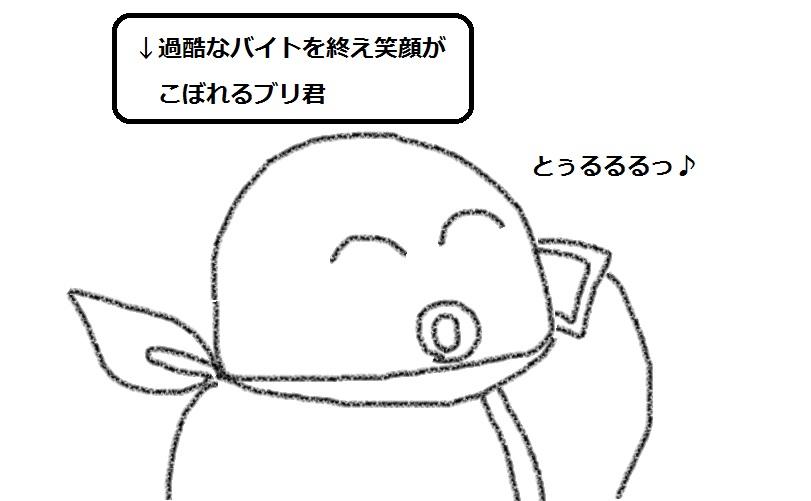f:id:kanahiro9-22_22-8-8:20180622124534j:plain