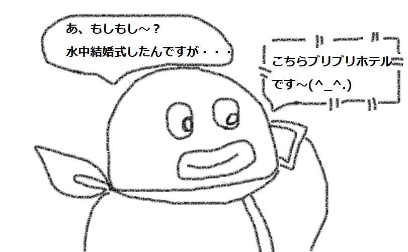 f:id:kanahiro9-22_22-8-8:20180622124555j:plain