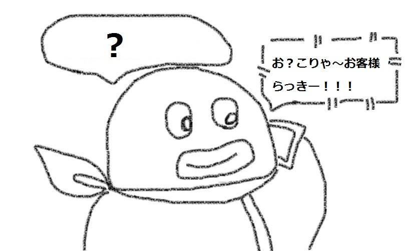 f:id:kanahiro9-22_22-8-8:20180622124621j:plain