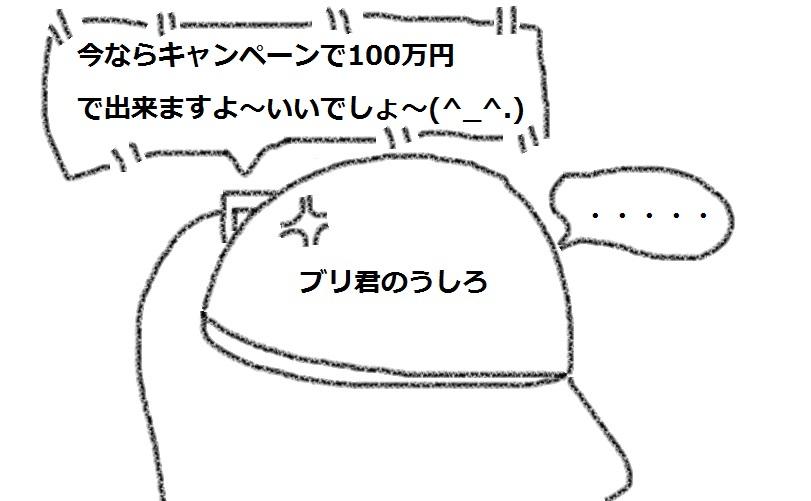f:id:kanahiro9-22_22-8-8:20180622124640j:plain