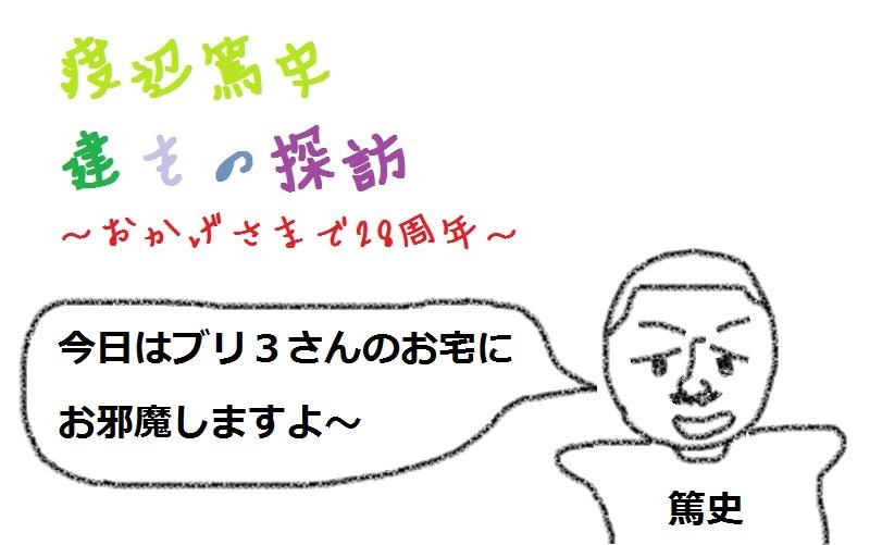 f:id:kanahiro9-22_22-8-8:20180623132459j:plain