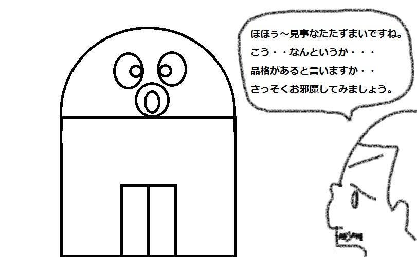 f:id:kanahiro9-22_22-8-8:20180623132543j:plain