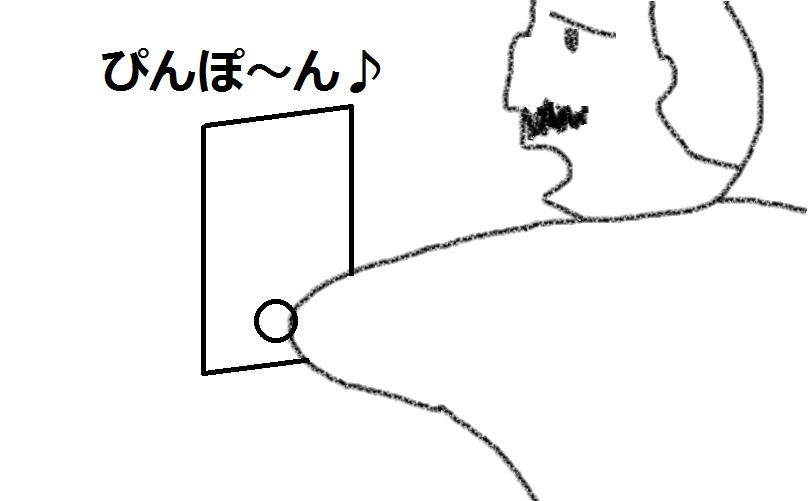 f:id:kanahiro9-22_22-8-8:20180623132614j:plain