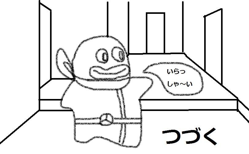 f:id:kanahiro9-22_22-8-8:20180623132643j:plain