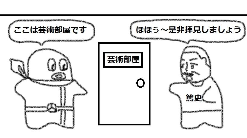 f:id:kanahiro9-22_22-8-8:20180624161753j:plain