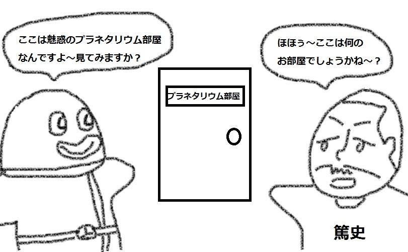 f:id:kanahiro9-22_22-8-8:20180625131017j:plain