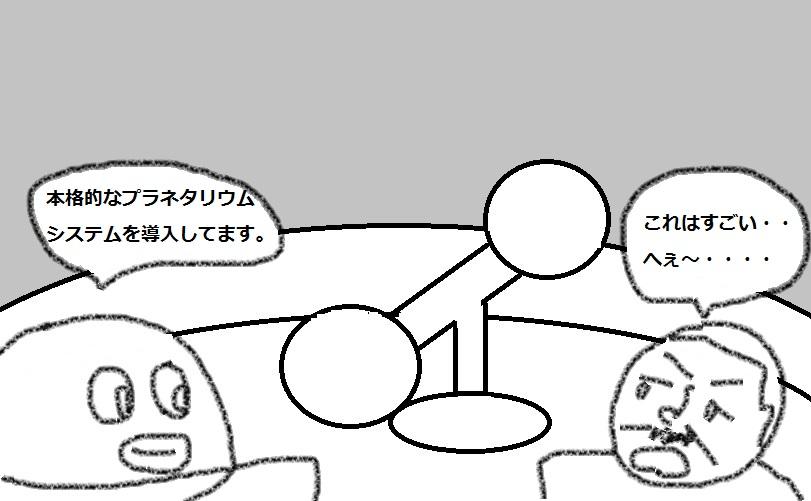 f:id:kanahiro9-22_22-8-8:20180625131040j:plain