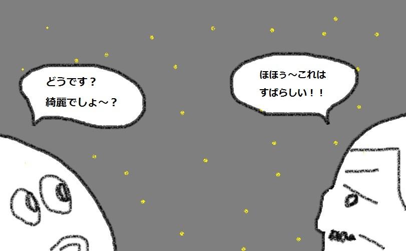 f:id:kanahiro9-22_22-8-8:20180625131059j:plain
