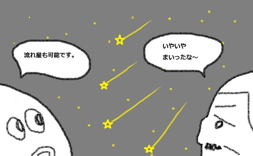f:id:kanahiro9-22_22-8-8:20180625131128j:plain