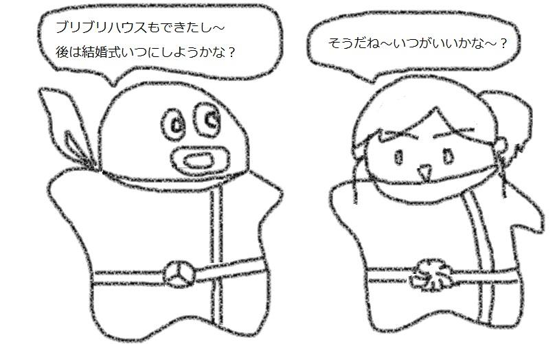 f:id:kanahiro9-22_22-8-8:20180626141746j:plain
