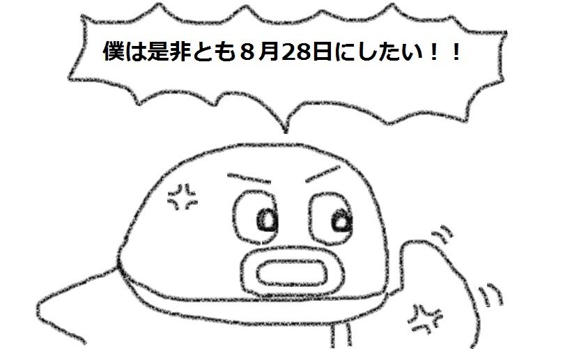 f:id:kanahiro9-22_22-8-8:20180626141848j:plain
