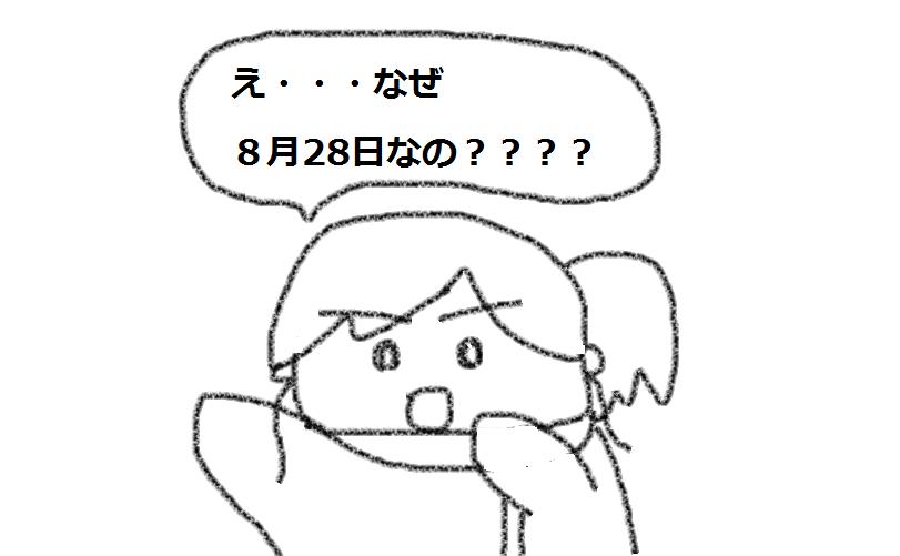 f:id:kanahiro9-22_22-8-8:20180626141911p:plain