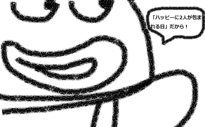 f:id:kanahiro9-22_22-8-8:20180626141935j:plain