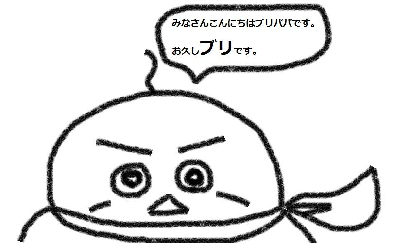 f:id:kanahiro9-22_22-8-8:20180627074123j:plain