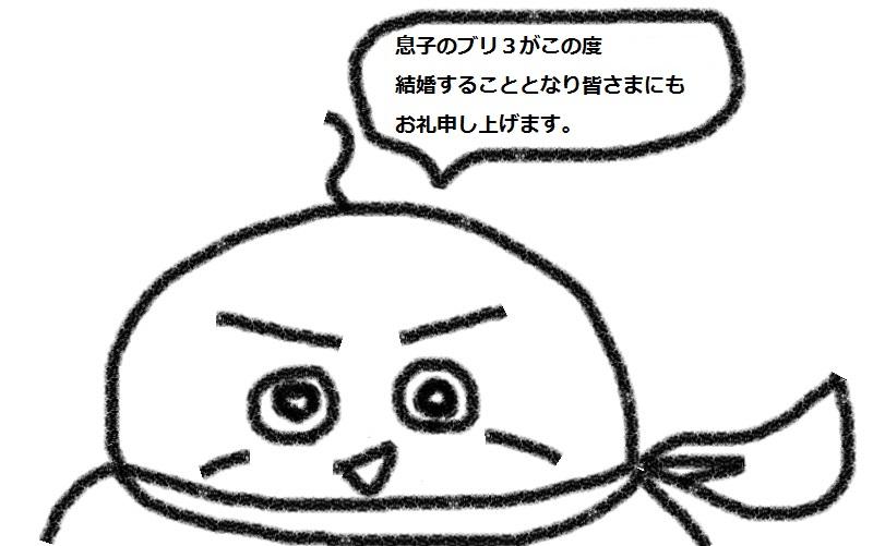 f:id:kanahiro9-22_22-8-8:20180627074201j:plain