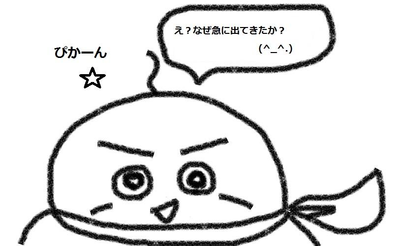 f:id:kanahiro9-22_22-8-8:20180627074227j:plain
