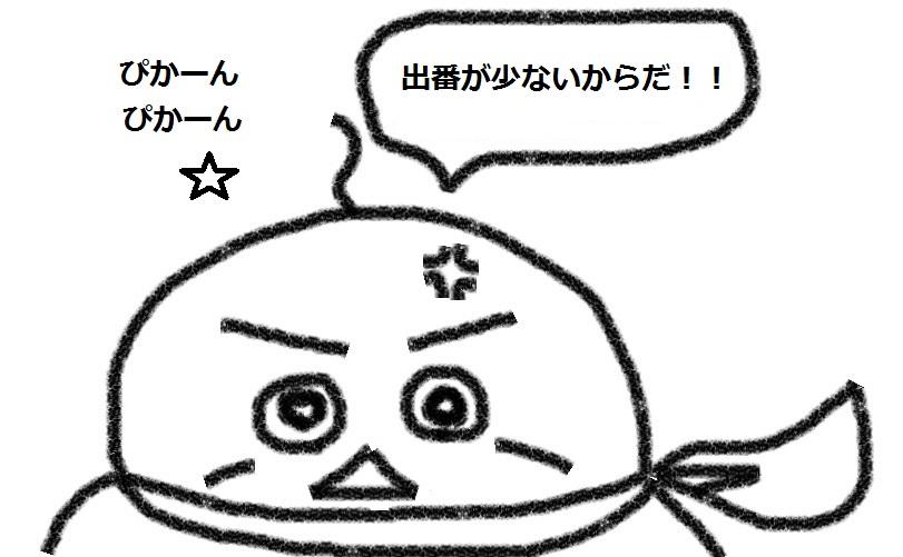 f:id:kanahiro9-22_22-8-8:20180627074247j:plain