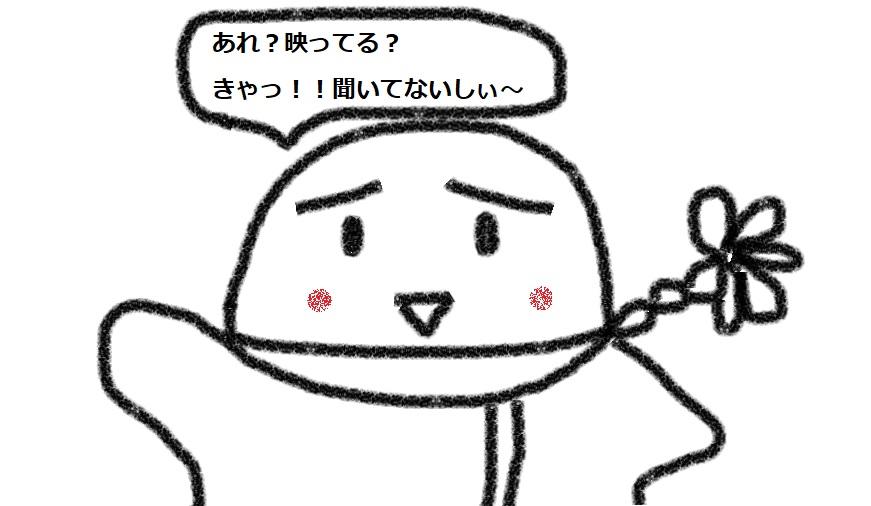 f:id:kanahiro9-22_22-8-8:20180628082944j:plain