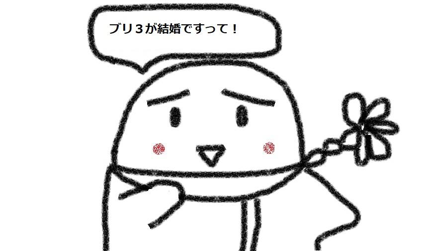 f:id:kanahiro9-22_22-8-8:20180628083016j:plain