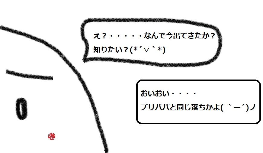 f:id:kanahiro9-22_22-8-8:20180628083038j:plain
