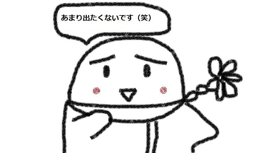 f:id:kanahiro9-22_22-8-8:20180628083056j:plain