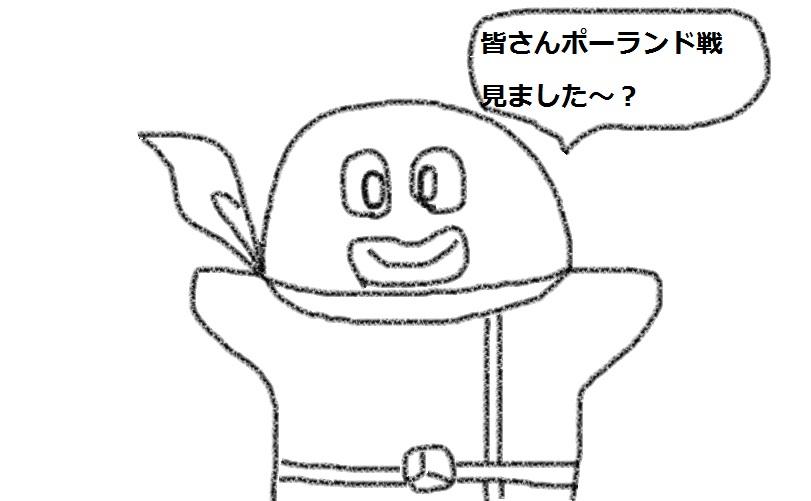 f:id:kanahiro9-22_22-8-8:20180629133133j:plain