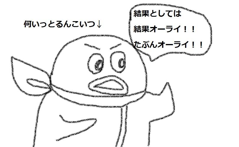 f:id:kanahiro9-22_22-8-8:20180629133218j:plain