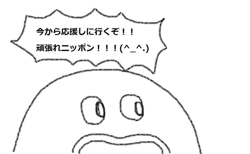 f:id:kanahiro9-22_22-8-8:20180629133239j:plain