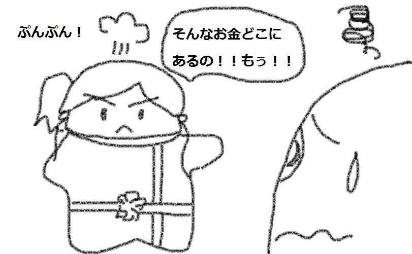 f:id:kanahiro9-22_22-8-8:20180629133324j:plain
